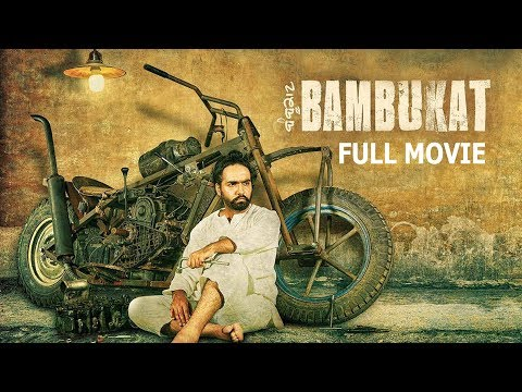 Bambukat Full Movie (HD) | Ammy Virk | Binnu...