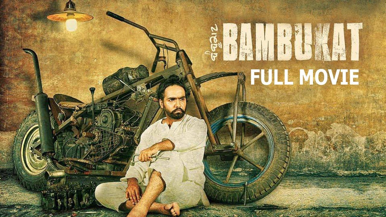 Bambukat Full Movie (HD)   Ammy Virk   Binnu Dhillon   Superhit Punjabi Movies