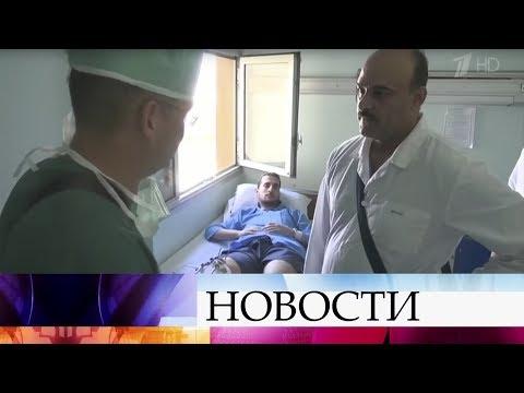 Хирурги изМосквы иПетербурга