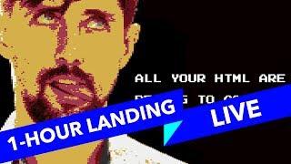 #2 ALL YOUR HTML, Верстка лендинга за час, почти