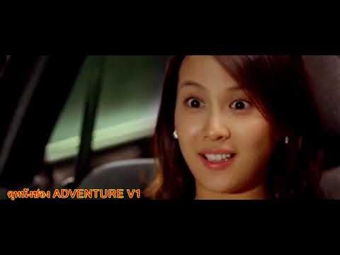 หนัง แวมไพร์ตำรวจ พากไทยเต็มเรื่อง