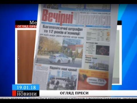 ТРК ВіККА: На Черкащині визначили найбільш високооплачувані професії