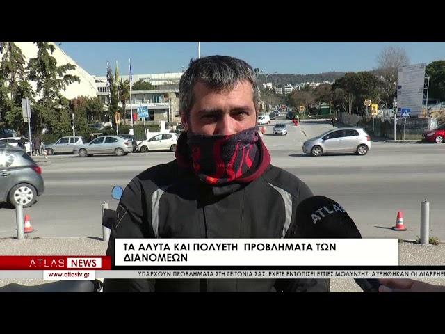 ΚΕΝΤΡΙΚΟ ΔΕΛΤΙΟ ΕΙΔΗΣΕΩΝ 24 - 02 - 2021