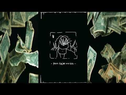 McV x lxy - Ki$a (OFFICIAL AUDIO) 2017