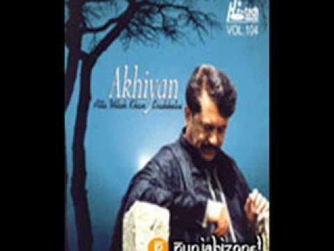 Sohney Wekhey Lekhan Ne By Attaullah khan HQ