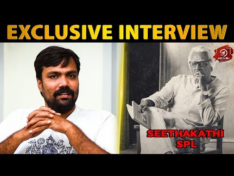 கமல் நடிக்க வேண்டிய கேரக்டர் விஜய் சேதுபதி நடிச்சிருக்கார்–Balaji Tharaneetharan Exclusive Interview