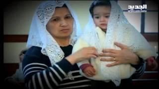 الوجود المسيحي يتقلّص    ماذا عنهم في لبنان؟ -  ميان صبح