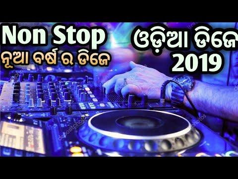 Brain Blast  Odia Dj Hard Bass Tapori Mix 2019