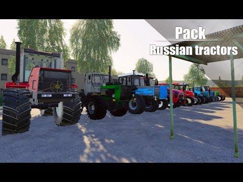 Farming Simulator 2019. ПРОСТОКВАШИНО. ПАК ОТЕЧЕСТВЕННЫХ ТРАКТОРОВ.