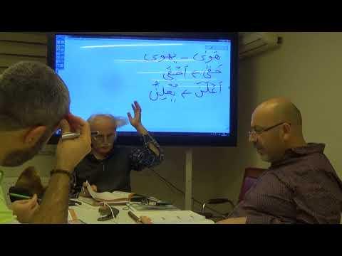 Arapça Konuşalım  Ders : 247 -  Hava durumu ve mevsimler (1)