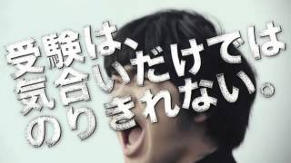荒巻美咲クリニックに Z会高校生(ロック・リー)が来院! 「勉強なんて嫌...