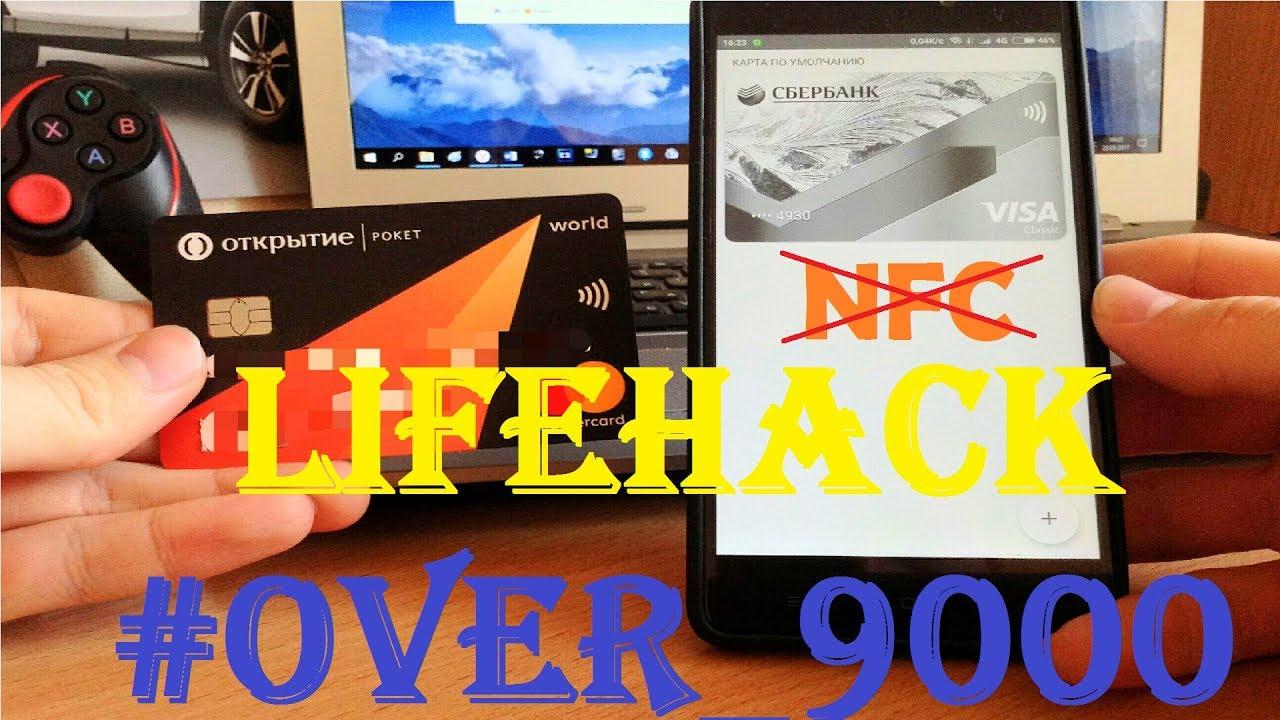 Замена антенны NFC в iPhone 6 - YouTube