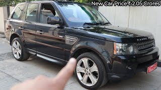 Luxury With 5 Thousand Of V8 Engine Power | Preowned Range Rover Supercharged MCMR