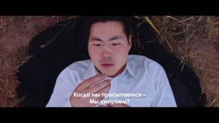 Ая гангын дуушан - фильм о Дондоке Улзытуеве