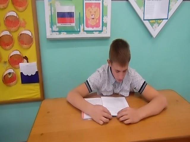 Изображение предпросмотра прочтения – АндрейРукосуев читает произведение «Накануне» И.С.Тургенева