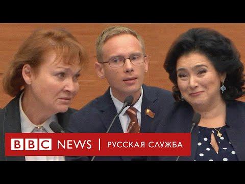 Как в Мосгордуме обсуждают назначение мировых судей. Спойлер: эмоционально