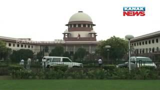 Congress Alligation on BJP of Loya Murder Case