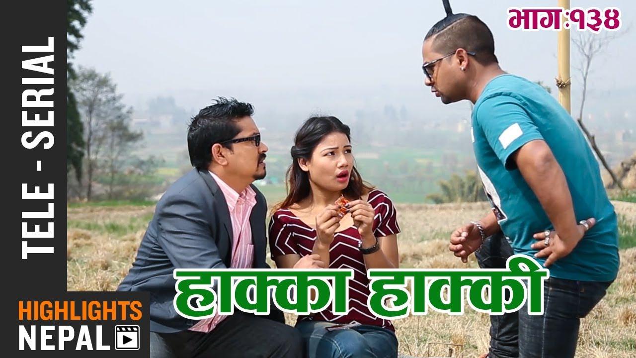 Image result for Haka Haki tv serial