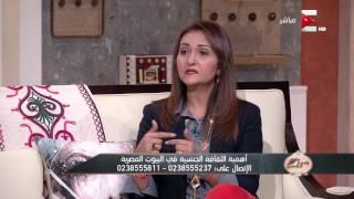 ست الحسن: تعرف على تأثير سرعة القذف عند الرجل على المرأة - د. منى رضا