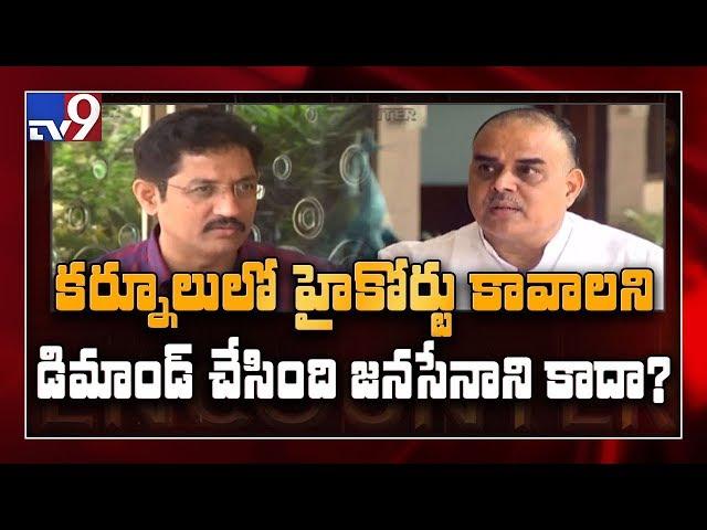 JanaSena Nadendla Manohar in Encounter with Murali Krishna - TV9