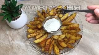 Эту картошку любят все но мало кто так готовит Рецепт картошки мягкой внутри и хрустящей снаружи