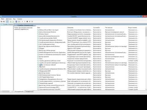 Как обновить драйвера графического планшета