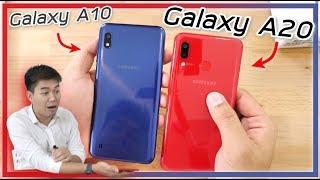 พรีวิว Samsung Galaxy A20 คุ้มไหมกับราคา 4500 บาท ?