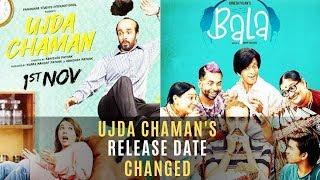 'Ujda Chaman' Changes It's Release Date To Avoid Clash With Ayushmann Khurrana's 'Bala'   SpotboyE