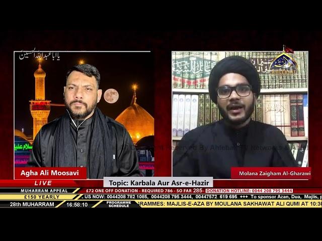 Karbala Aur Asre Hazir - Molana Hafiz Zaigham Algharawi -  28th Muharram 1442 - 17th Sep 2020
