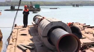 Дюкер(Амурский залив пересечет канализационный коллектор, который свяжет пригород Владивостока и северные очис..., 2011-09-22T23:59:05.000Z)