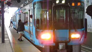 IRいしかわ鉄道521系富山駅発車※発車メロディー「ヴィヴァルディ 秋」あり