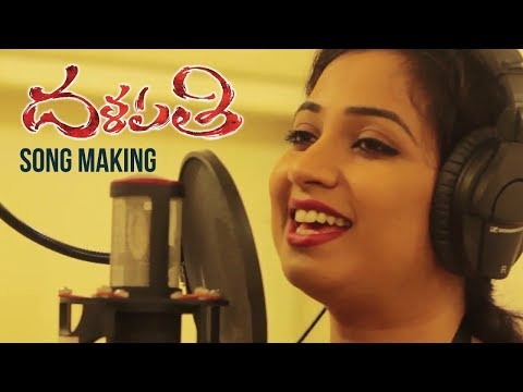 Niku Naku Madhya Video Song Making | Dalapathi Telugu Movie Songs | Shreya Ghoshal|Telugu Songs 2017