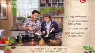 Картошка - Все буде смачно - Выпуск 15 (Полный выпуск) - 15.12.13 - Все будет хорошо