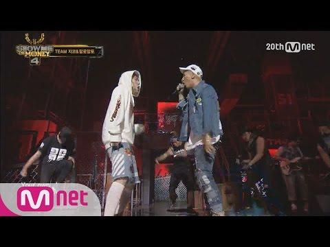 [SMTM4] Song Minho with ZICO&Paloalto –'moneyflow(다 비켜봐) @SMTM4 1st Contest EP.07