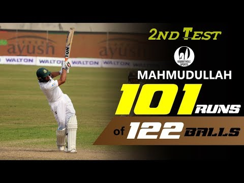 Mahmudullah's 101 Run's Against Zimbabwe || 2nd Test || Day 4 || Zimbabwe tour of Bangladesh 2018