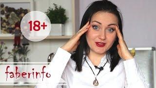 18+ ПРЕЗЕРВАТИВ порвався...Як не завагітніти?