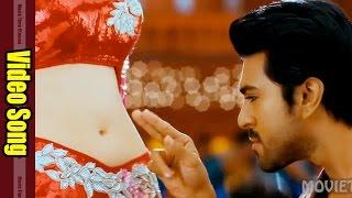Dillaku Dillaku Video Song || Racha Movie || Ram Charan Teja, Tamanna