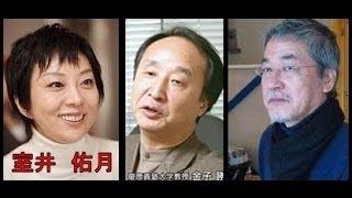 慶応義塾大学経済学部の金子勝教授が、室井佑月と大竹まことに、リニア...