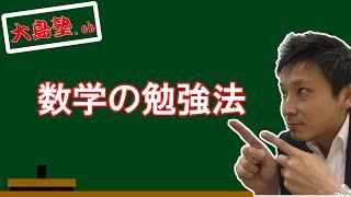 HP :http://oojimajyuku.com/ facebook :https://www.facebook.com/oo...