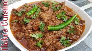 Bbq Beef Tikkah Masala / Nida