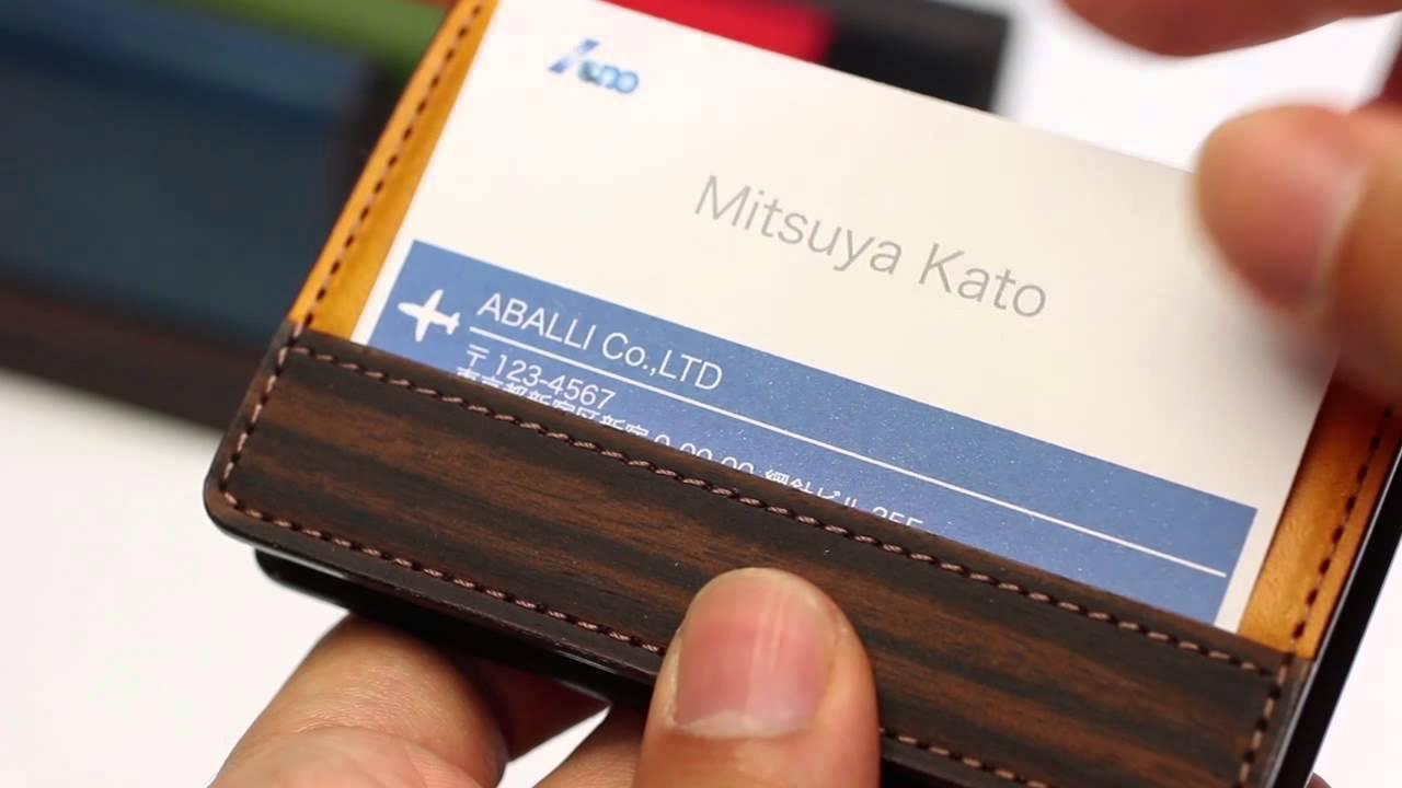 名刺ケース name card case  [テナージュ]  _ ABALLI