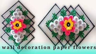 very beautiful wall hanging flower / cute paper flower craft / new decoration paper flowers