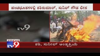 Cremation of Victims Killed in CT Ravi's Car Accident