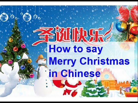 Beginner Spoken Chinese - Lesson021- How to say Merry Christmas in ...