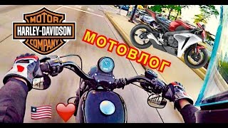 Тест-ДрайВ Harley Davidson Sportster 1200. Рецепт Хороших Покатушек И Многое Другое
