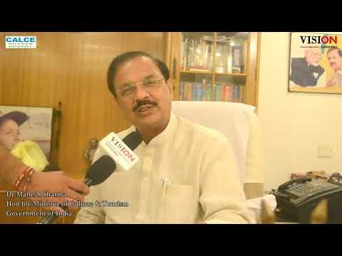 Dr.Mahesh Sharma, Minister of Culture, Govt. of India