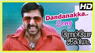 Dandanakka Song | Romeo Juliet Movie Scenes | Hansika gathers information about Jayam Ravi | D Imman