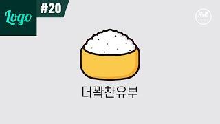 로고 만들기 #20 - 일러스트 유부초밥 심벌의 로고 …