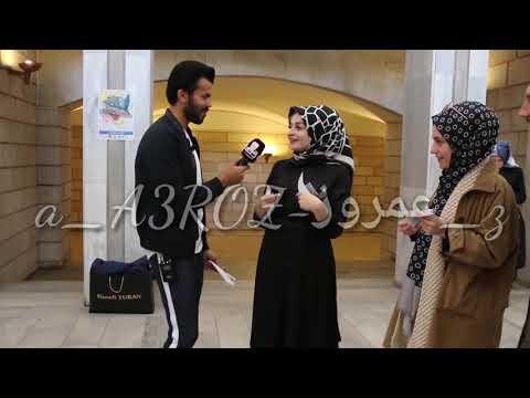 أتراك يتكلمون اللغة العربية الفصحى بطلاقة
