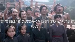 連続テレビ小説 あさが来た(62)「九転び十起き」 2015年12月8日(火)...